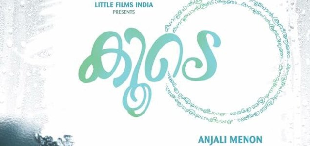 'Koode' censored with 'U', to hit screens on July 14