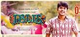 'Iblis' set to hit screens
