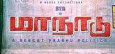 Venkat Prabhu-Simbu film titled 'Maanaadu'