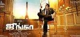 'Junga' set to hit cinemas on July 27