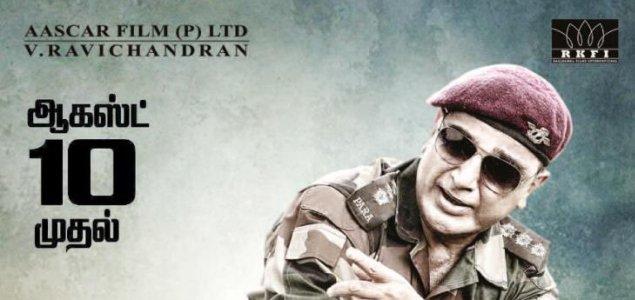 Kamal Haasan's 'Vishwaroopam 2' release on Aug. 10