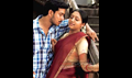 Picture 53 from the Telugu movie Bharat new film