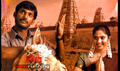 Picture 66 from the Telugu movie Bharani