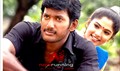 Picture 60 from the Telugu movie Bharani