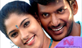 Picture 50 from the Telugu movie Bharani