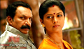 Picture 31 from the Telugu movie Bharani
