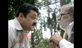 Picture 5 from the Malayalam movie The Sound of Boot