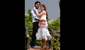 Picture 230 from the Telugu movie Brahma