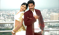 Picture 131 from the Telugu movie Pagale Vennela