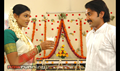 Picture 39 from the Telugu movie Pagale Vennela