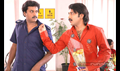 Picture 2 from the Telugu movie Pagale Vennela