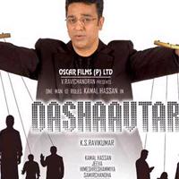 dasavatharam 2008