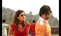 Picture 11 from the Telugu movie Raana