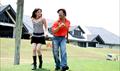 Picture 1 from the Telugu movie Raana
