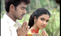 Picture 21 from the Tamil movie Mudhal Kanave