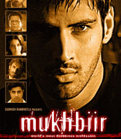 Mukhbir