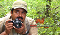 Picture 60 from the Malayalam movie Photographer