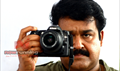 Picture 16 from the Malayalam movie Photographer