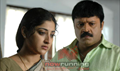 Picture 17 from the Malayalam movie Smart City