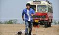Picture 20 from the Telugu movie Brindaavanam
