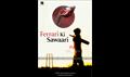 Picture 2 from the Hindi movie Ferrari Ki Sawaari