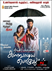 Picture 8 from the Tamil movie Kalavaadiya Pozhuthugal