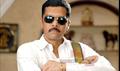 Picture 8 from the Telugu movie Rajavari Chepala Cheruvu