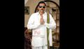 Picture 3 from the Telugu movie Rajavari Chepala Cheruvu