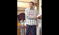 Picture 2 from the Telugu movie Rajavari Chepala Cheruvu