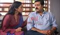 Picture 11 from the Malayalam movie Kadaksham