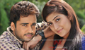 Picture 4 from the Telugu movie Ayyare