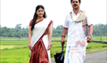 Picture 72 from the Malayalam movie Karyasthan