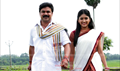 Picture 63 from the Malayalam movie Karyasthan