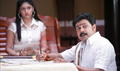 Picture 52 from the Malayalam movie Karyasthan