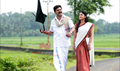 Picture 44 from the Malayalam movie Karyasthan