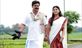 Picture 43 from the Malayalam movie Karyasthan