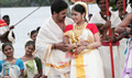 Picture 26 from the Malayalam movie Karyasthan