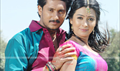 Picture 1 from the Kannada movie Krishna Love Story