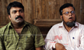 Picture 101 from the Malayalam movie Manikyakallu