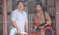 Picture 11 from the Kannada movie Shikari