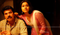 Picture 4 from the Kannada movie Shikari