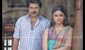 Picture 2 from the Kannada movie Shikari