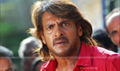 Picture 4 from the Kannada movie Super