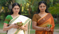 Picture 3 from the Malayalam movie Sarkar Colony