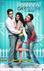 Picture 6 from the Hindi movie Sharafat Gayi Tel Lene