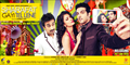 Picture 3 from the Hindi movie Sharafat Gayi Tel Lene