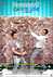 Picture 2 from the Hindi movie Sharafat Gayi Tel Lene