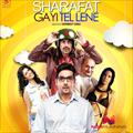Picture 1 from the Hindi movie Sharafat Gayi Tel Lene