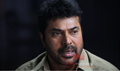Picture 33 from the Malayalam movie Bombay March 12