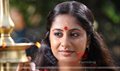 Picture 29 from the Malayalam movie Bombay March 12